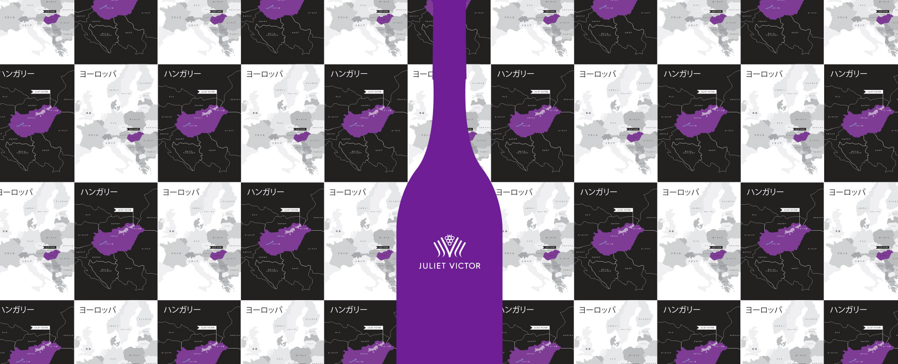 background contains map of Europe with Hungary highlighted in purple and foreground has silhouette of wine bottle with Juliet Victor branding