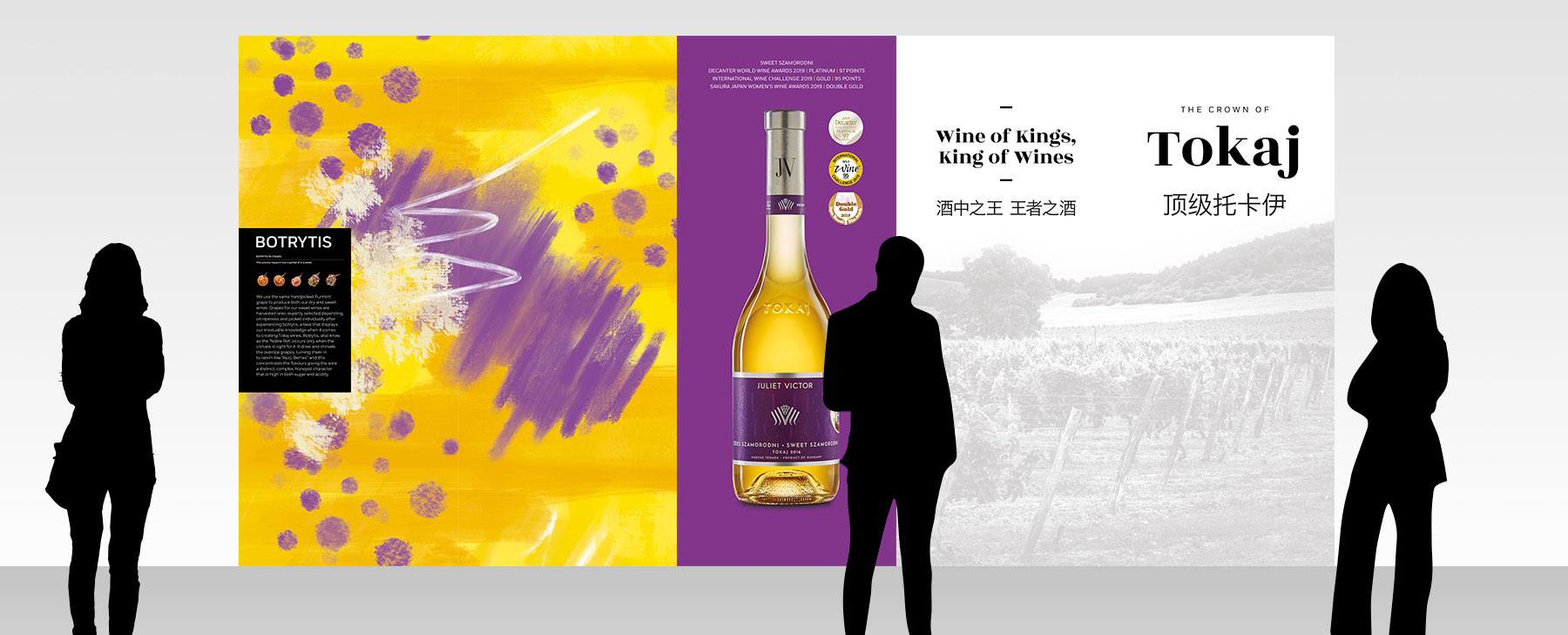 collage of Juliet Victor images including wine cask, logo and wine bottle with purple and black colour blocks